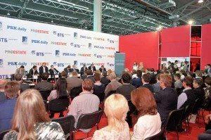 Международный форум по недвижимости PROESTATE проведен в этом году в Москве
