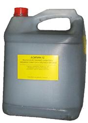 Асилин-12