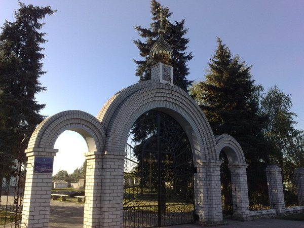 Бетонные арки. Фото
