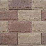 Цокольный бетонный камень