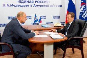 Фото подписания соглашения о создании ТОР в Амурской области