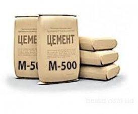 Даже если вы не знаете, как делать бетон, посмотрите упаковку цемента, очень возможно, что на ней будет инструкция по приготовлению самых популярных марок