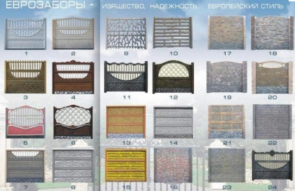 Декоративные панели имеют множество фактур.