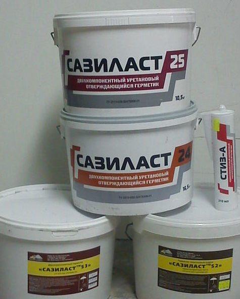 Двухкомпонентный герметик для бетонных полов Сазиласт