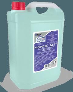Фото голубоватой жидкости для защиты цемента от холода