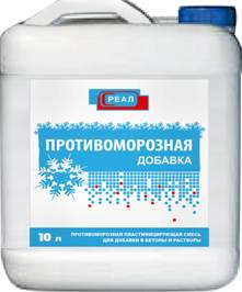 Добавка в бетон при низких температурах
