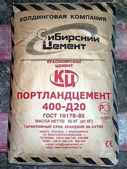 Используйте цемент высоких марок.