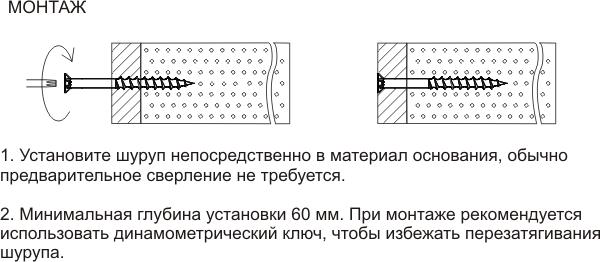 Как пользоваться шурупом по бетону при работе с пенобетоном