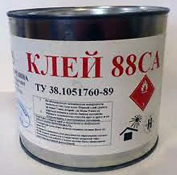 Клей 88СА