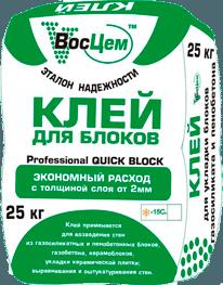 Клей для блоков – очень важная составляющая рабочего процесса