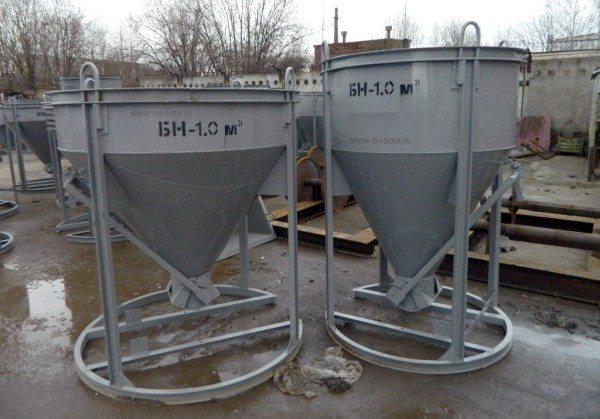 Колокольчик для заливки бетона металлический