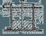 Метод ВПТ: 1) ВПТ (вертикально перемещаемая труба); 2) опалубка; 3) уложенный раствор