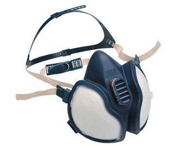 На этом фото представлено устройство, которое защитит ваши органы дыхания от попадания различных едких веществ
