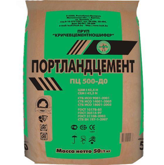 На фото - цемент М500 без добавок, идеальный вариант для прочного фундамента
