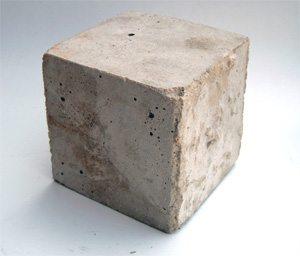 На фото - жаропрочный бетон