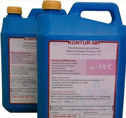 Применение модифицирующих добавок позволяет выполнять бетонные работы при температуре до -25 °С.