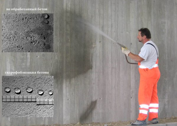 Пример до и после обработки бетона