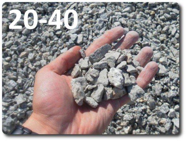 Размер фракции щебня - 20 – 40 мм.