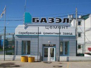 Серебрянский цементный завод