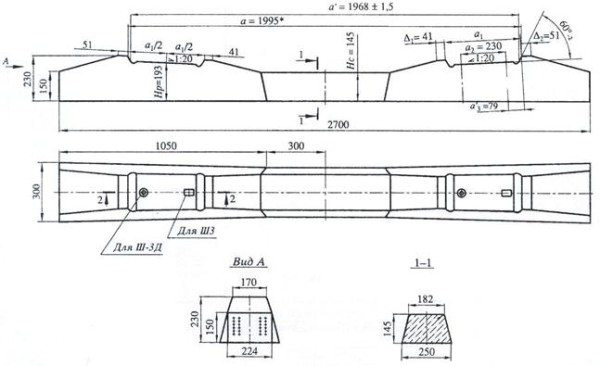 Схематичное изображение железобетонных шпал типа Ш3 и Ш3Д
