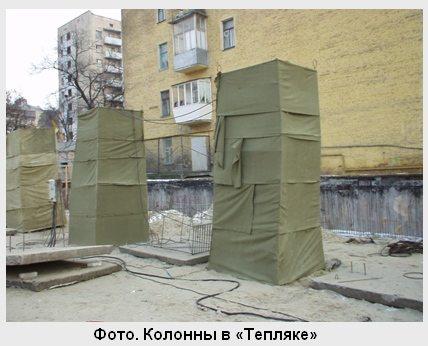 Сооружение укрытий – популярный способ борьбы с морозом.