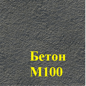 Структура бетона М100