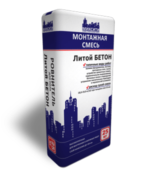 Сухая смесь для приготовления литого бетона