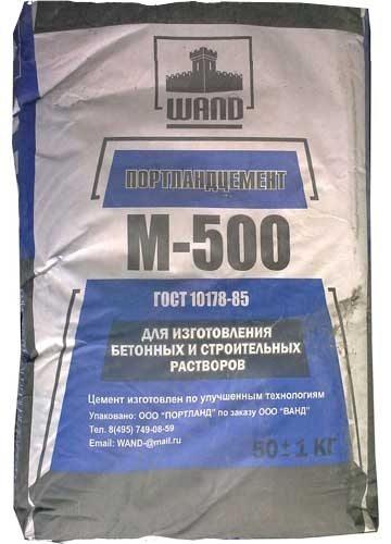 Цемент M500