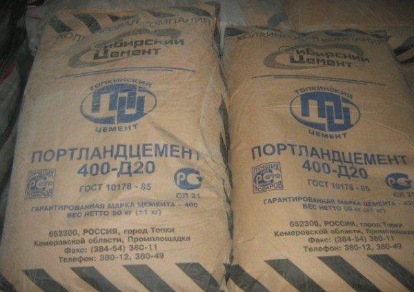 Цемент в упаковке
