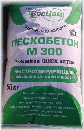 Вы можете использовать в строительстве и сухой Пескобетон