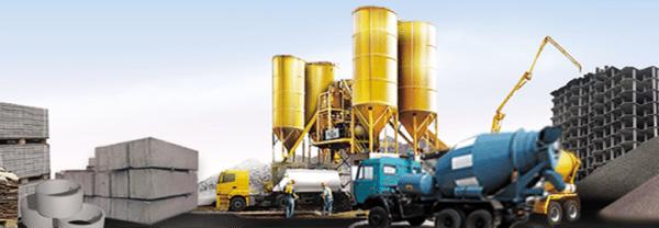 Завод железобетонных изделий (ЗЖБИ)